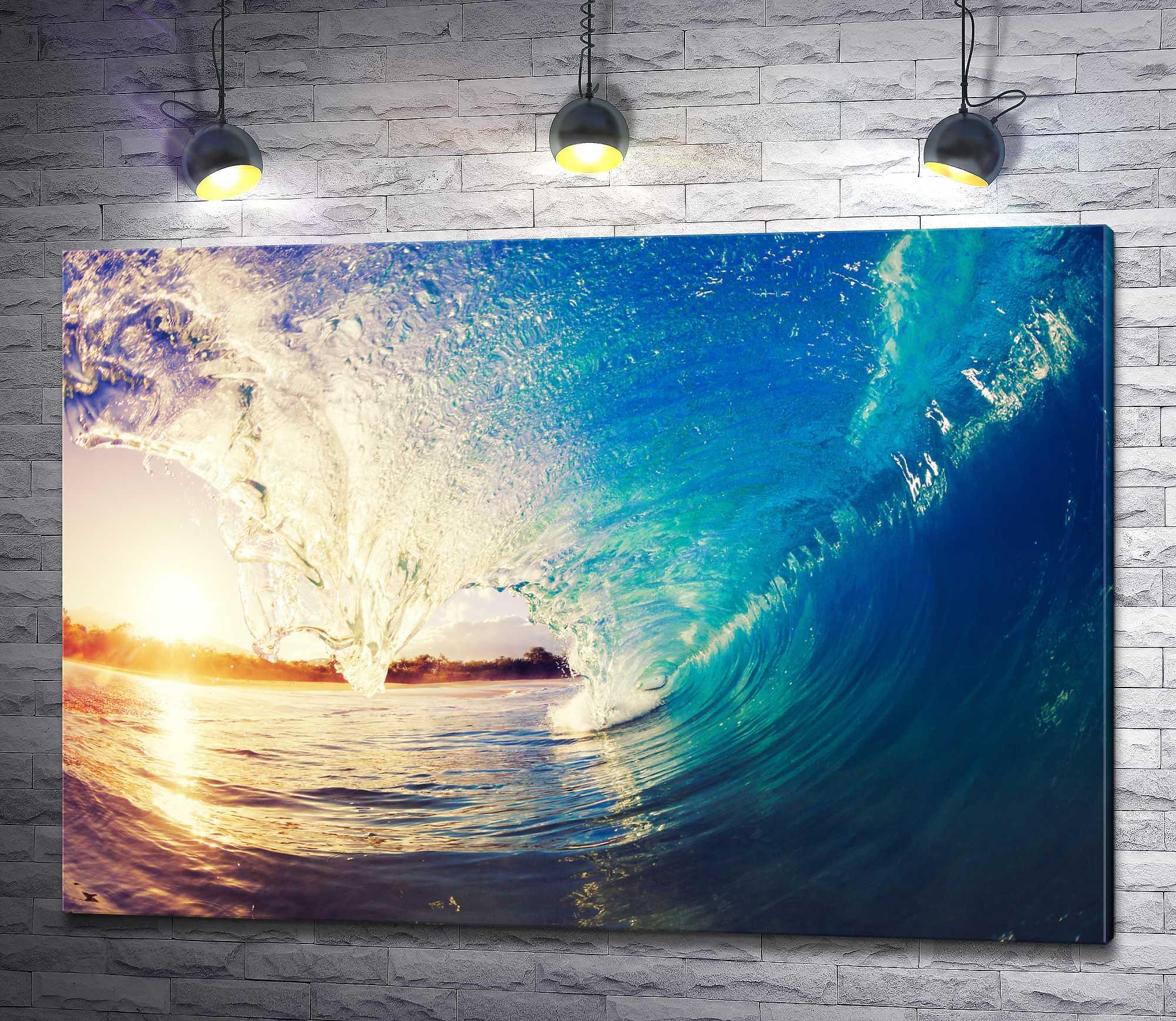 "Картина ""Океанская волна в лучах солнца"""