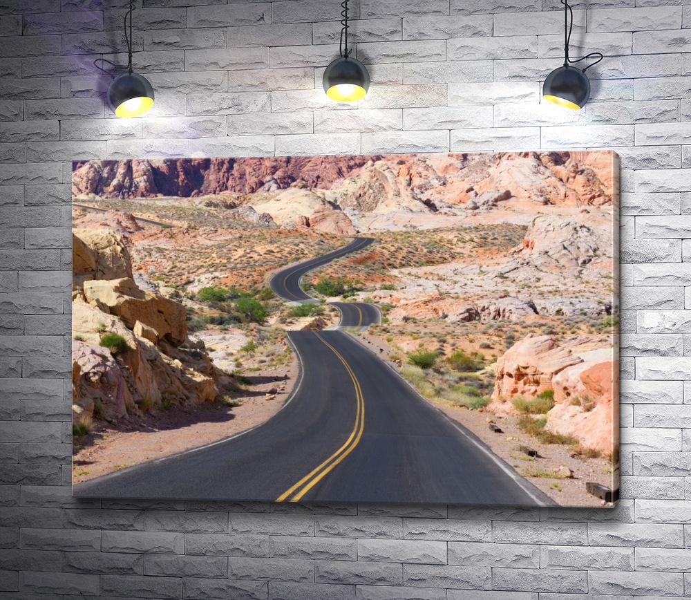 """Картина """"Автотрасса через каньон в Иудейской пустыне"""""""