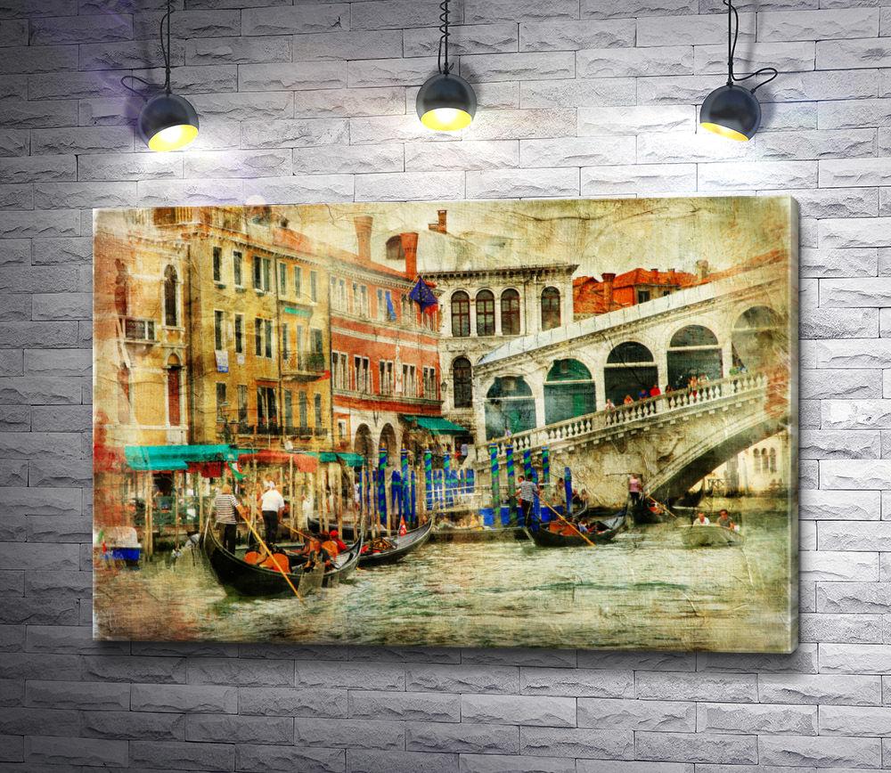 "Картина ""Венецианские гондольеры с туристами. Винтаж"""