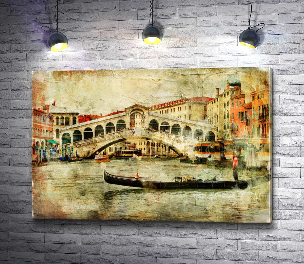 "Картина ""Венецианские гондолы на Гранд-канале"""