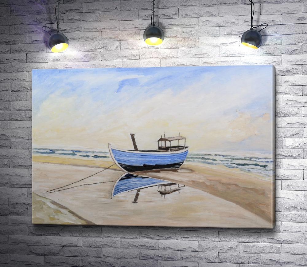 "Картина ""Рыбацкая лодка на песчаном пляже"""