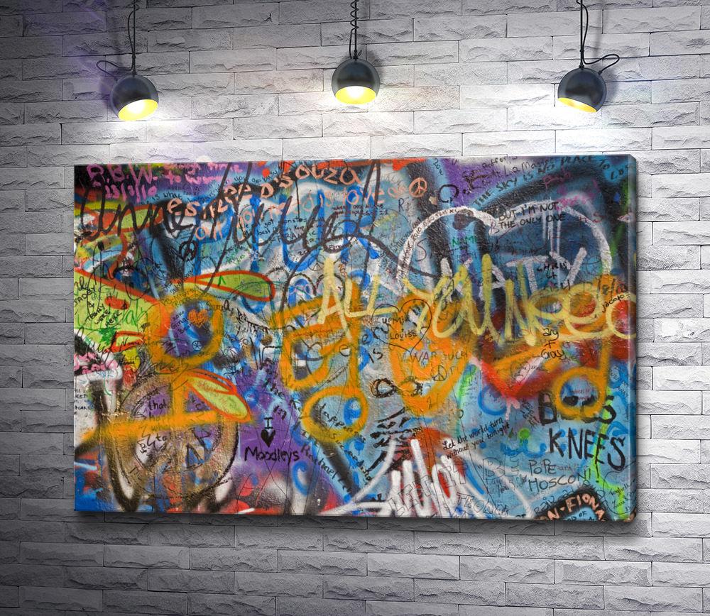 """Картина """"Яркое граффити"""""""