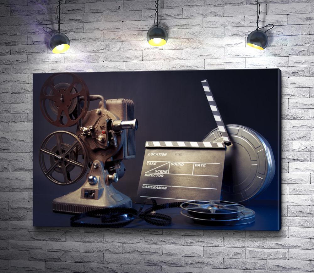 """Картина """"Старый проектор и хлопушка режисера"""""""