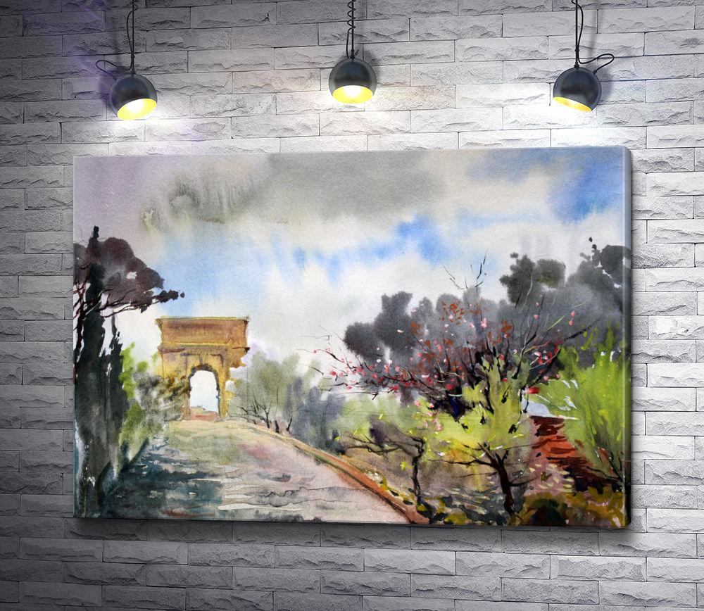 """Картина """"Римский фоум с Виа Сакра и арка Тито, Рим, Италия"""""""