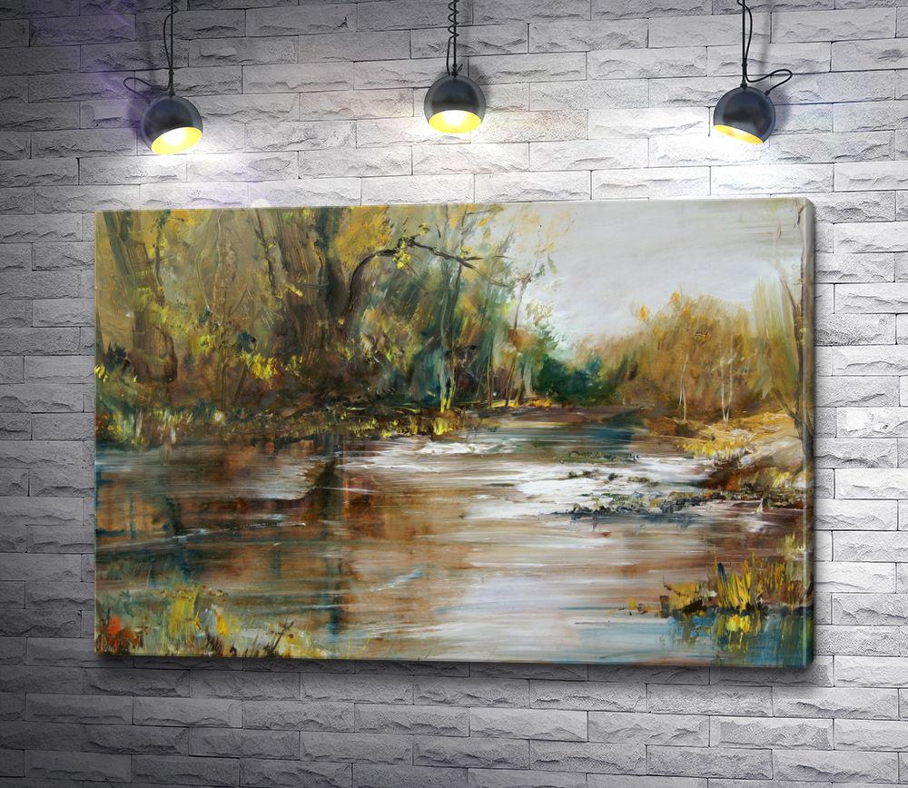 """Картина """"Река в лесу поздней осенью"""""""