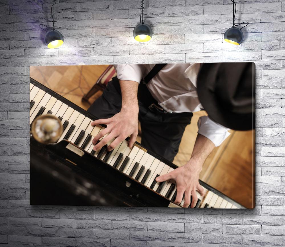 """Картина """"Мужчина играет на пианино"""""""