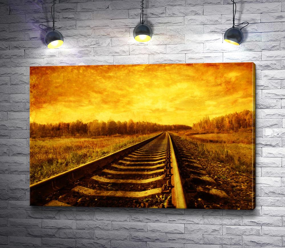 """Картина """"Железная дорога уходит в закат """""""