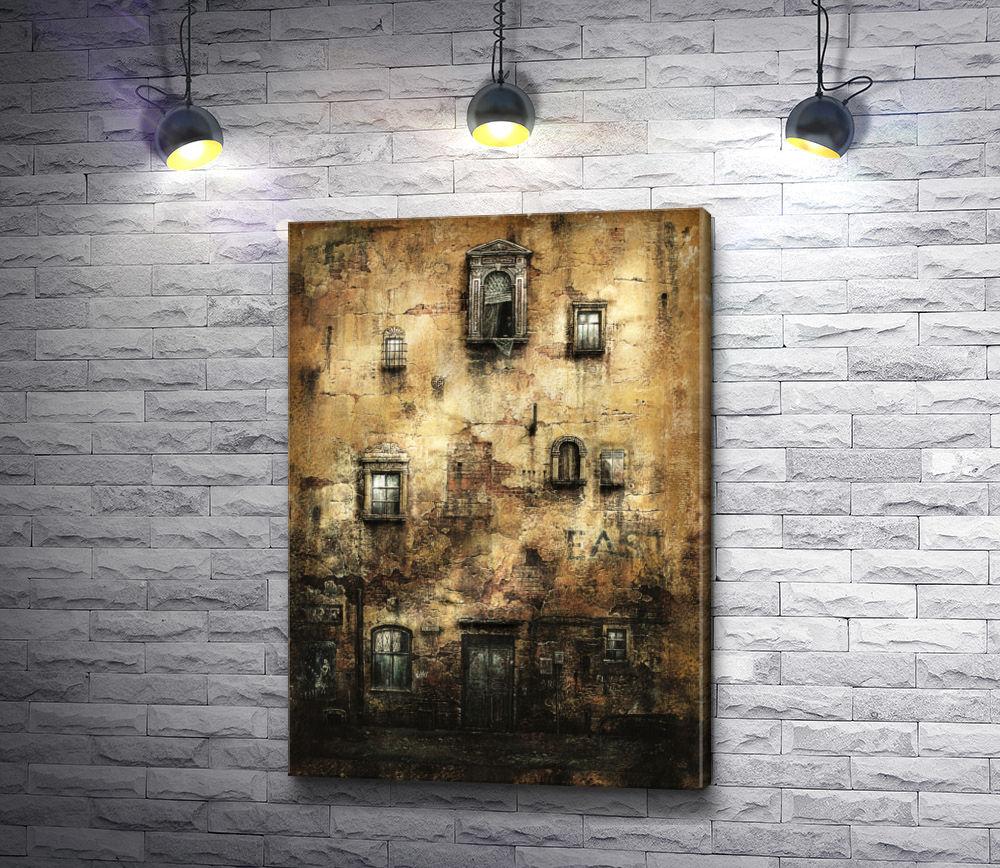 """Картина """"Старая стена """""""