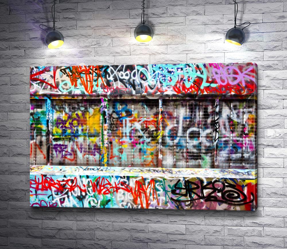 """Картина """"Стена в цветном граффити"""""""