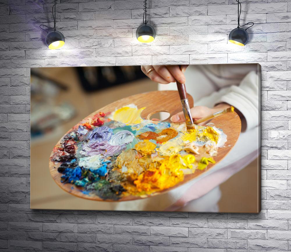 """Картина """"Краски на палитре """""""