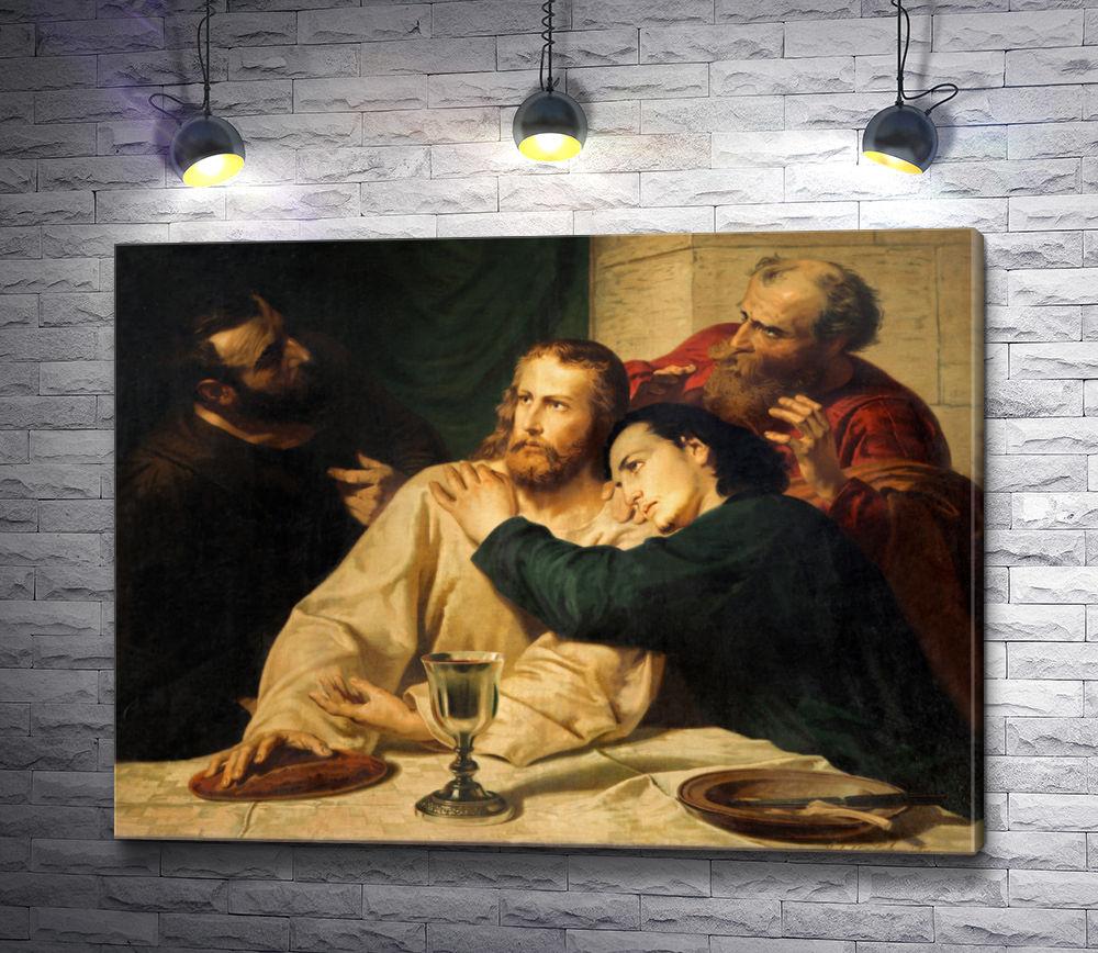 """Картина """"Иисус и св.  Иоанн на последнем ужине """""""