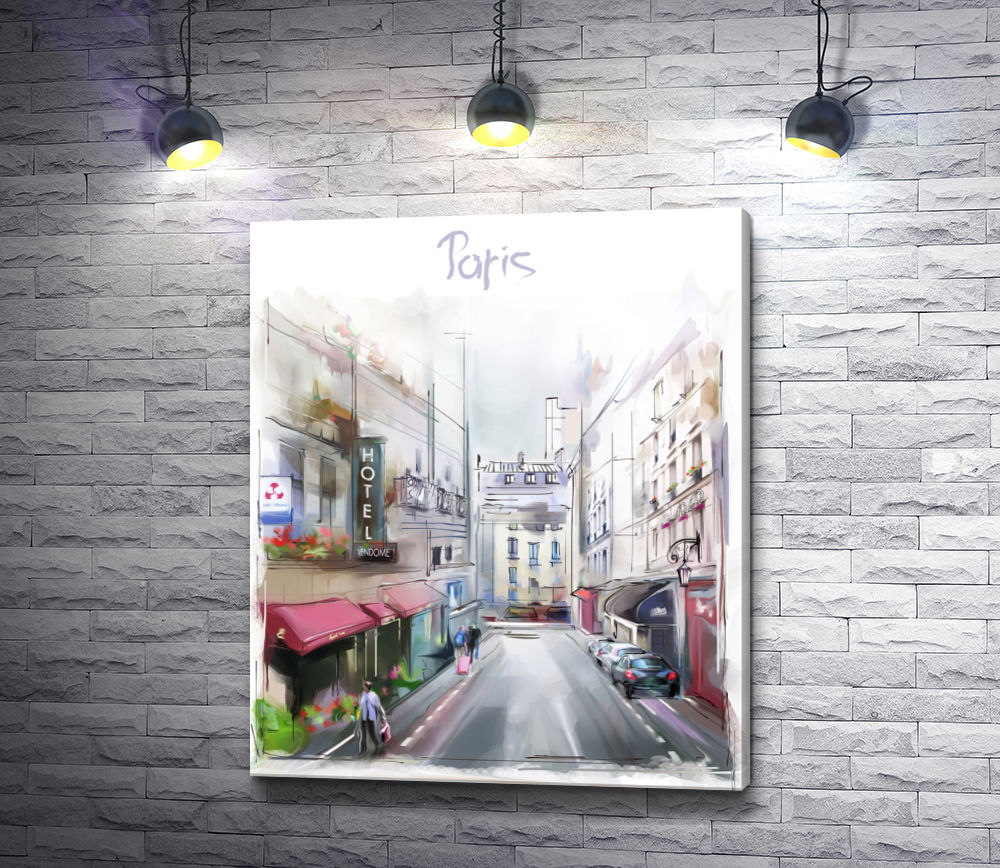 "Картина ""На одной из улиц Парижа """
