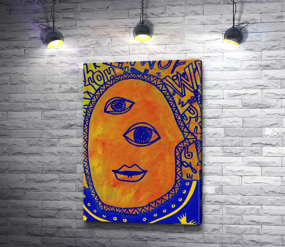 "Картина ""Сюрреалистическое лицо """