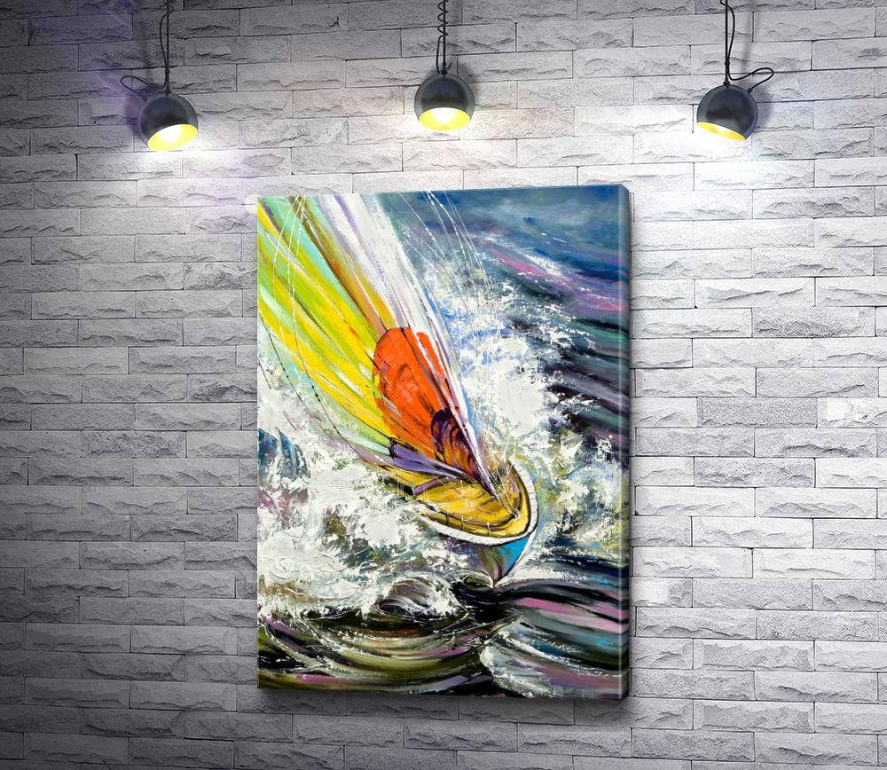 """Картина """"Яхта,  разбивающая волны """""""