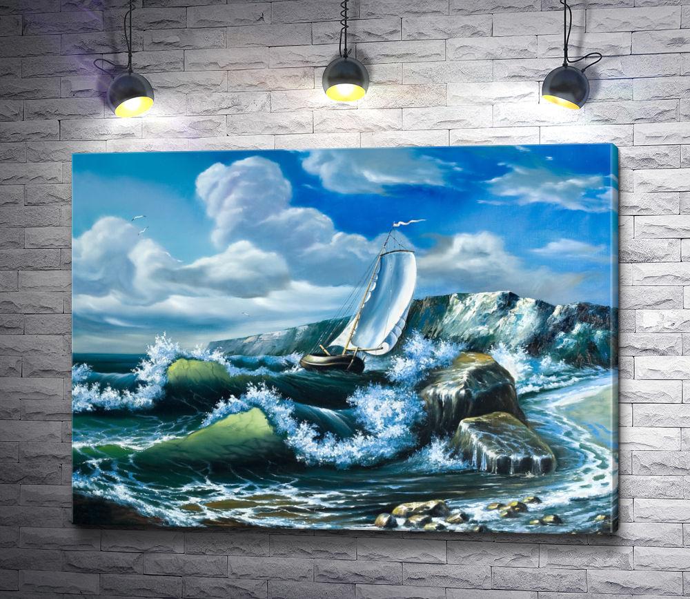 """Картина """"Яхта качается на волнах"""""""