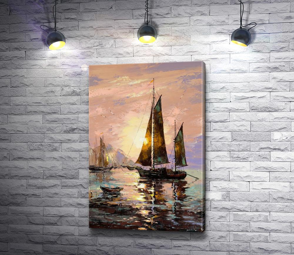 """Картина """"Яхты на закате """""""