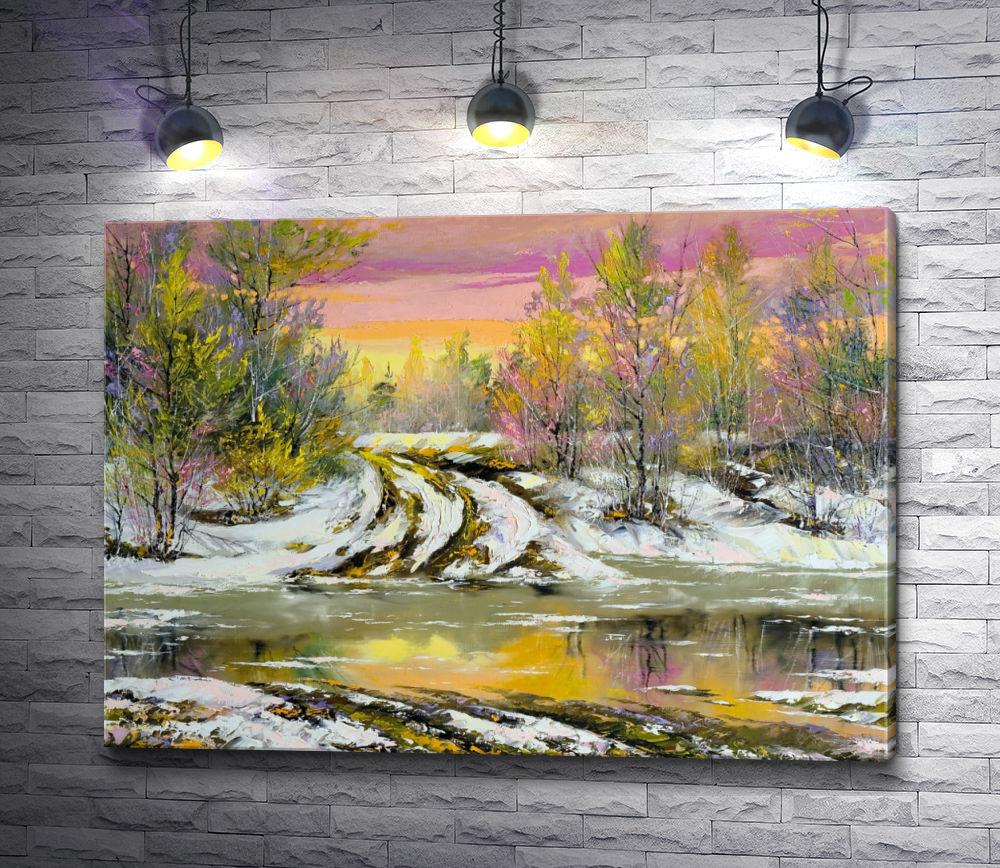 """Картина """"Зима пришла """""""