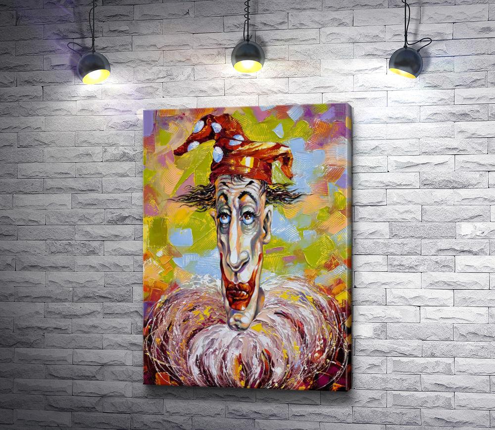 """Картина """"Грустный клоун """""""