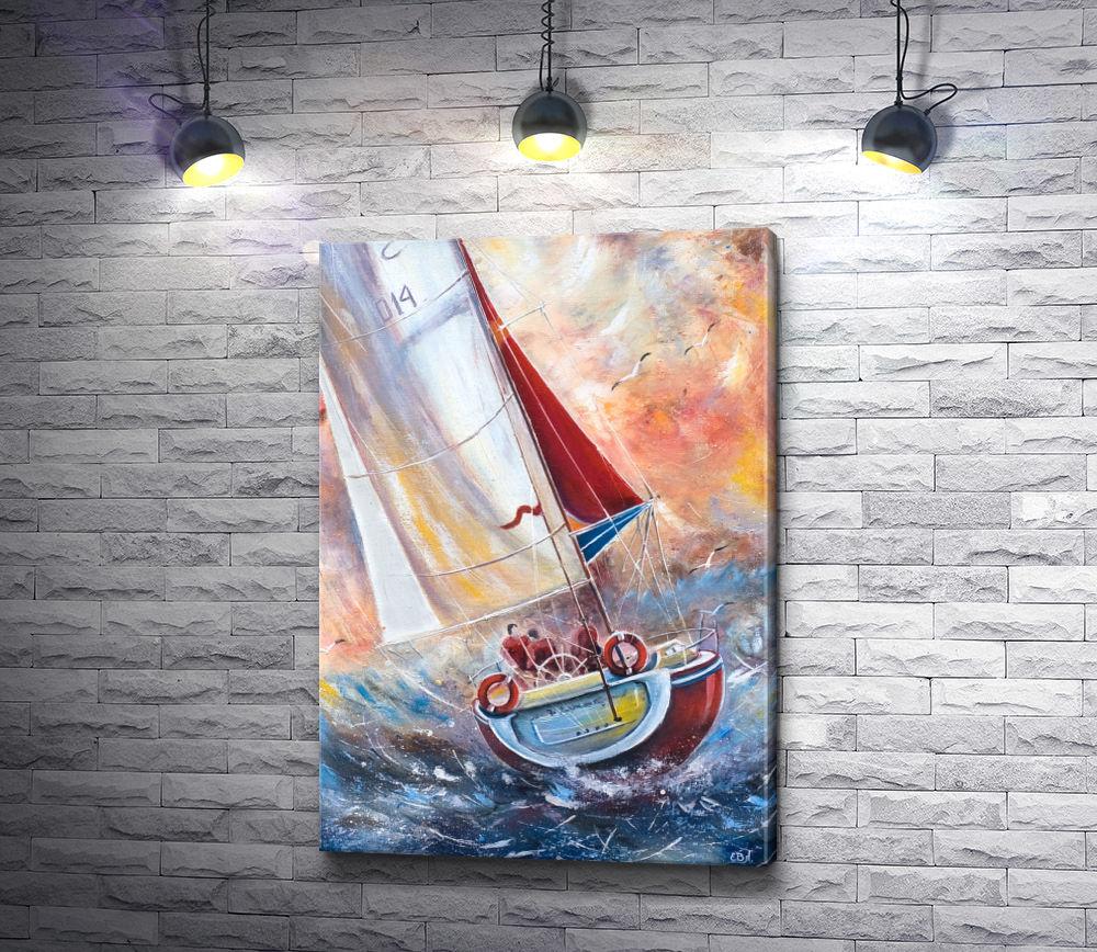 """Картина """"Яхта плывет по волнам """""""