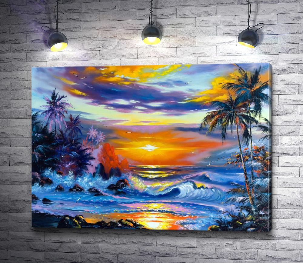 """Картина """"Невероятный закат в тропиках """""""