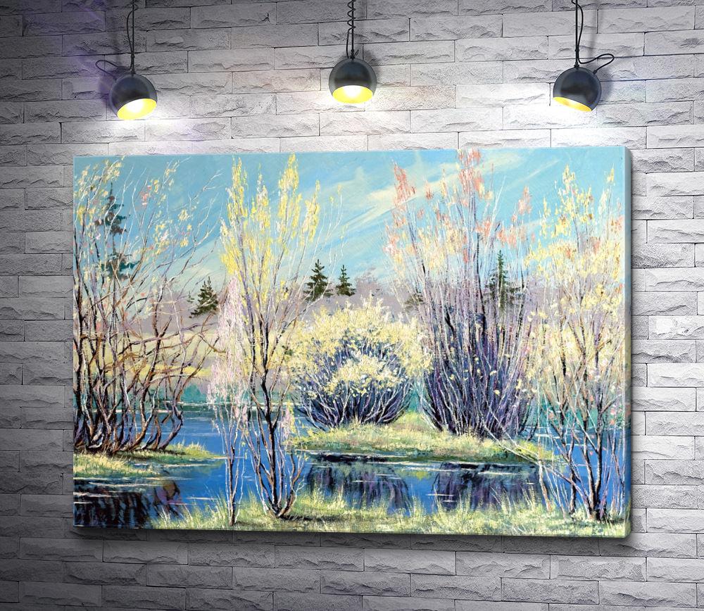 """Картина """"Живописное болото с островками """""""