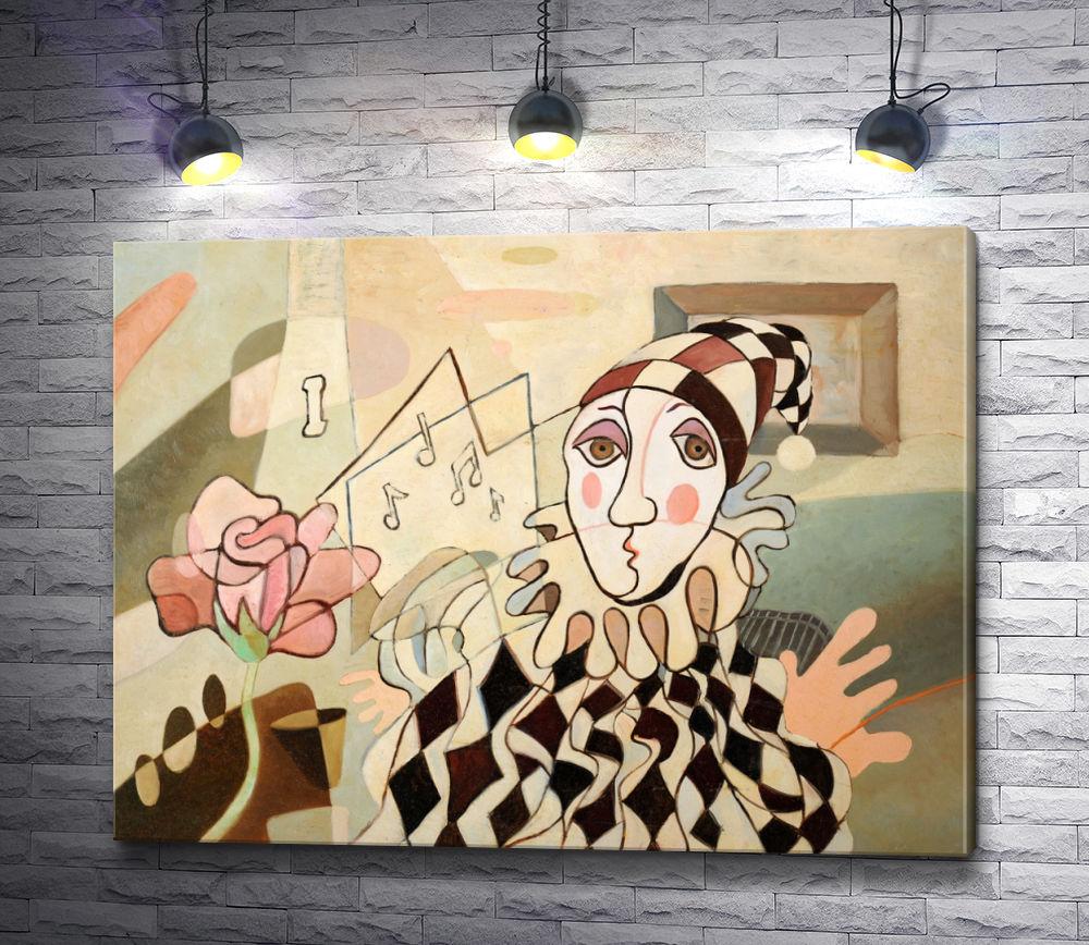 """Картина """"Клоун и роза"""""""