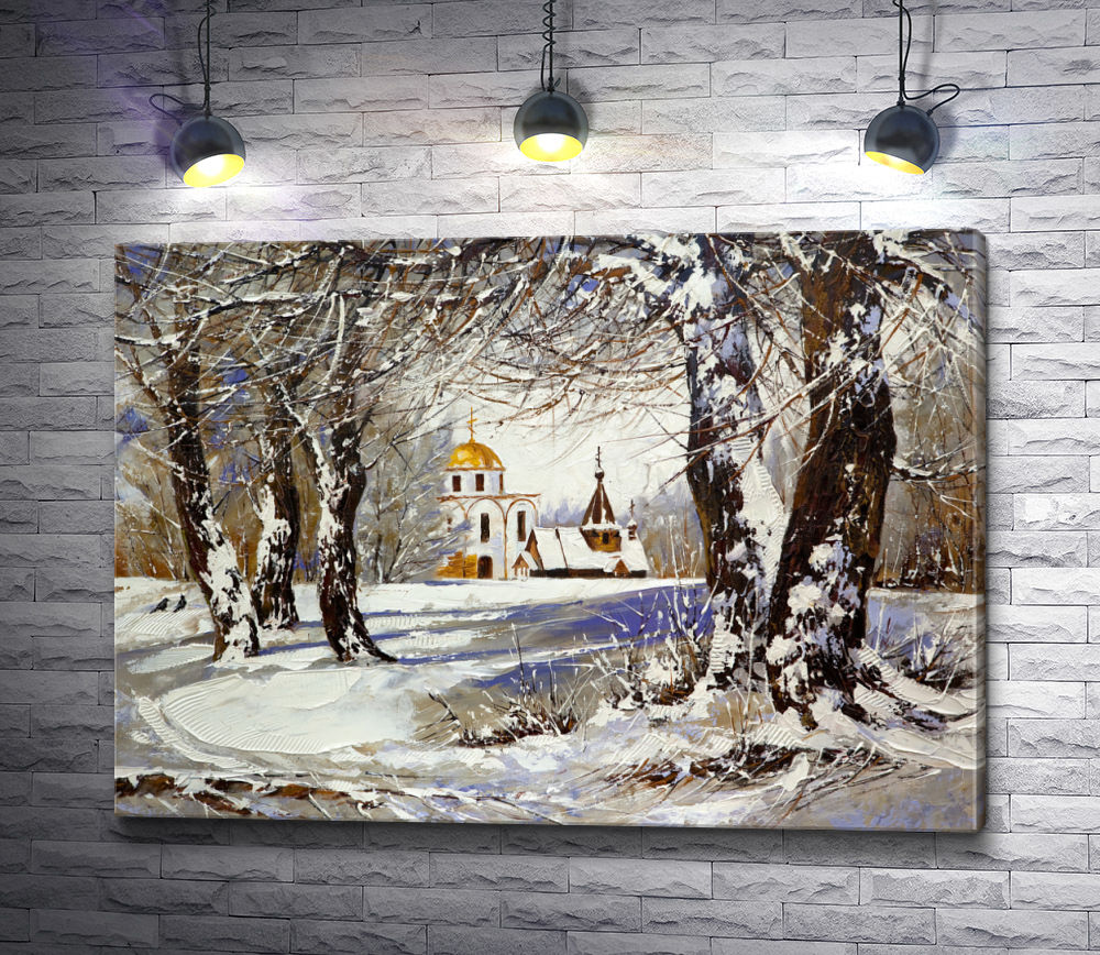 """Картина """"Зимний лес и церковь"""""""