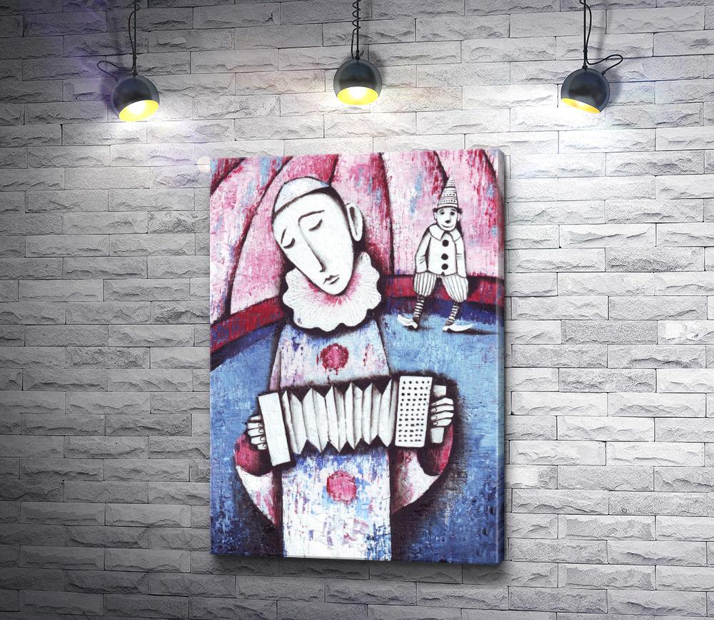 "Картина ""Клоун с гармошкой"""