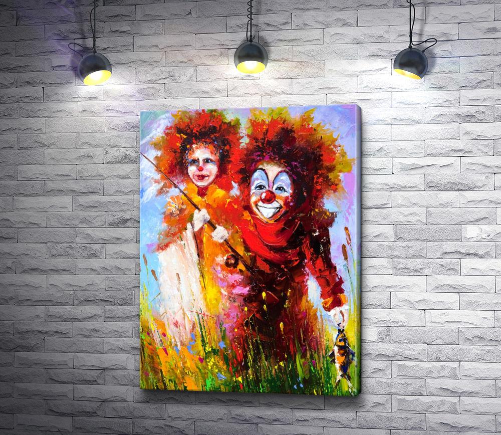 """Картина """"Клоуны с удочкой и рыбой"""""""