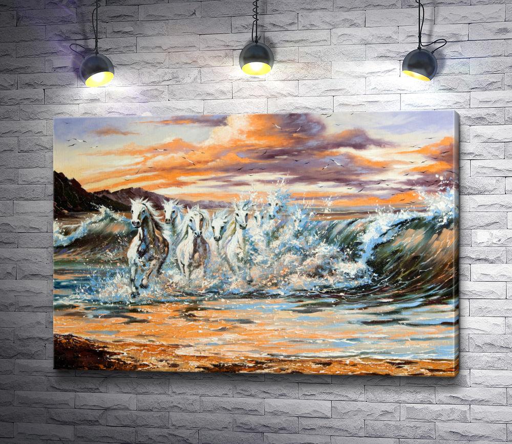 """Картина """"Табун белых лошадей скачет по морскому побережью"""""""