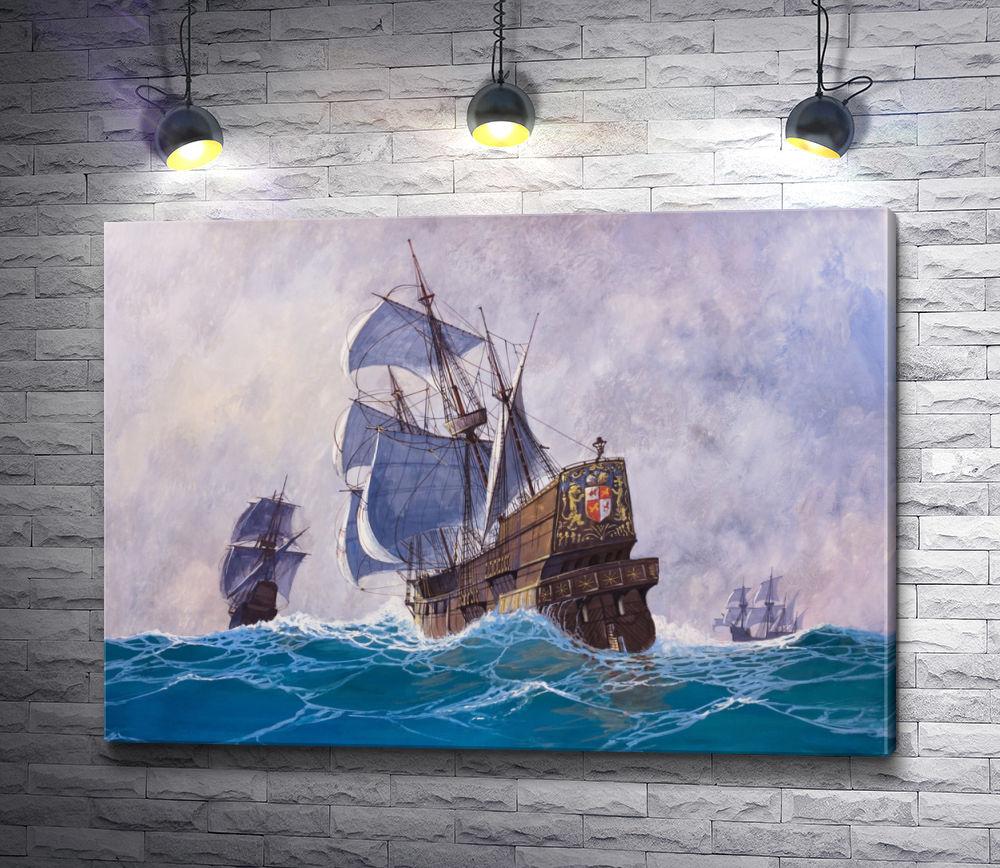 "Картина ""Корабли во время шторма"""