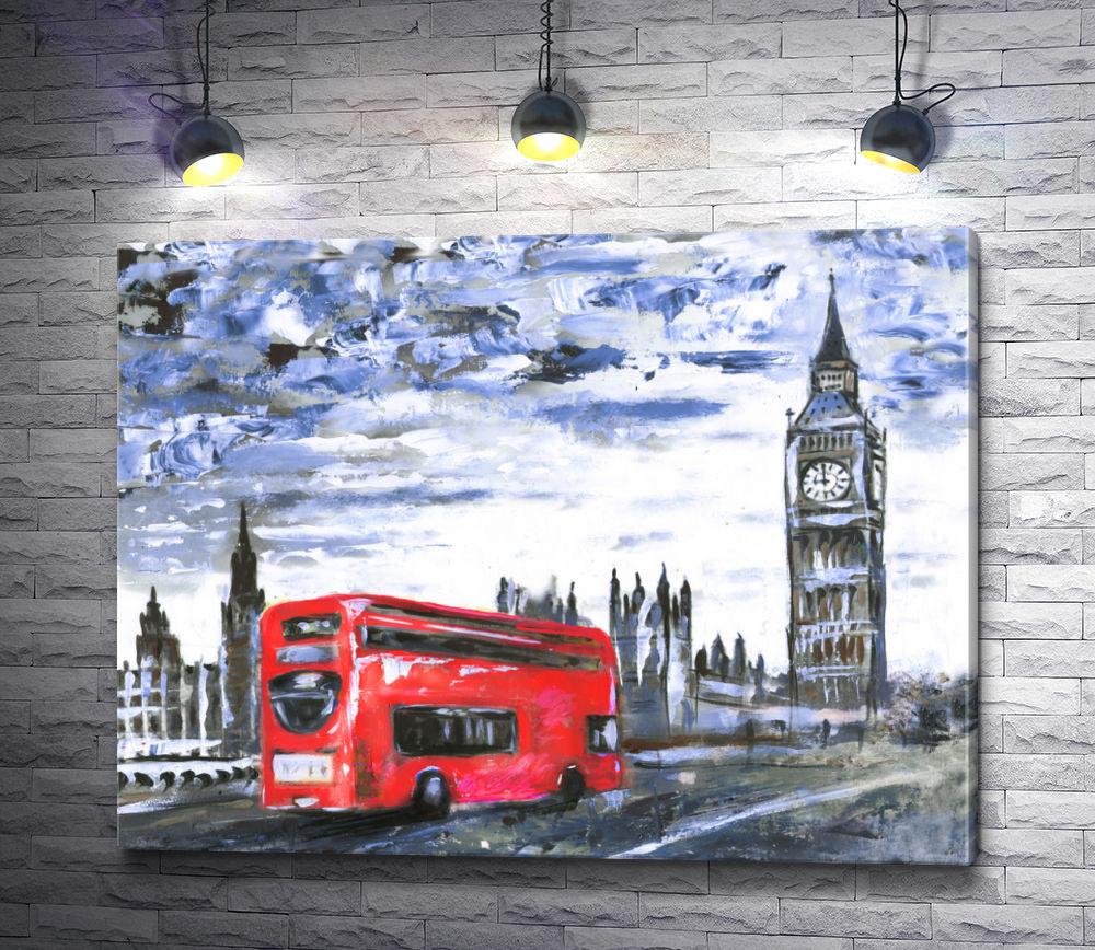 """Картина """"Английский автобус и Биг-Бен. Лондон"""""""