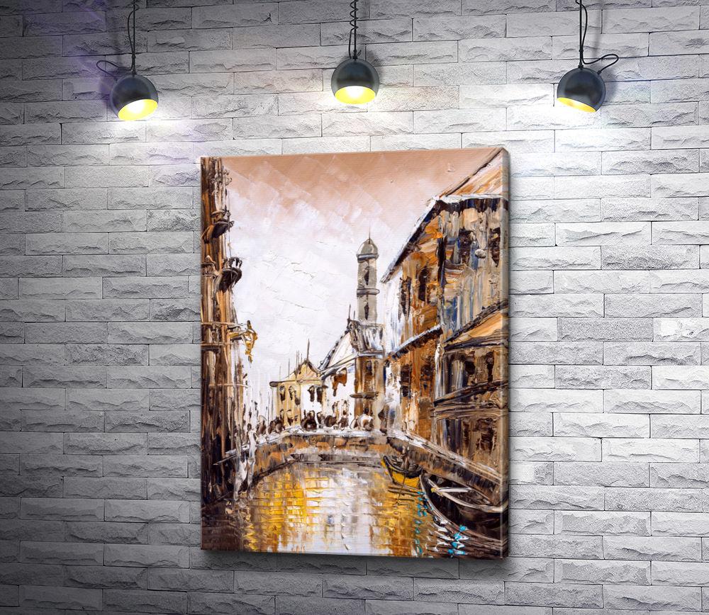 """Картина """"Венецианский канал на рассвете"""""""