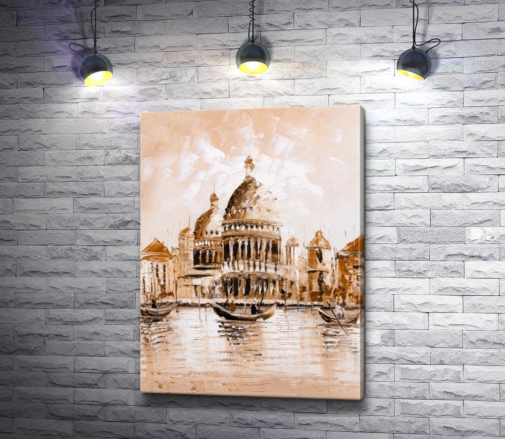 """Картина """"Гондолы на Большом канале. Венеция, Италия"""""""