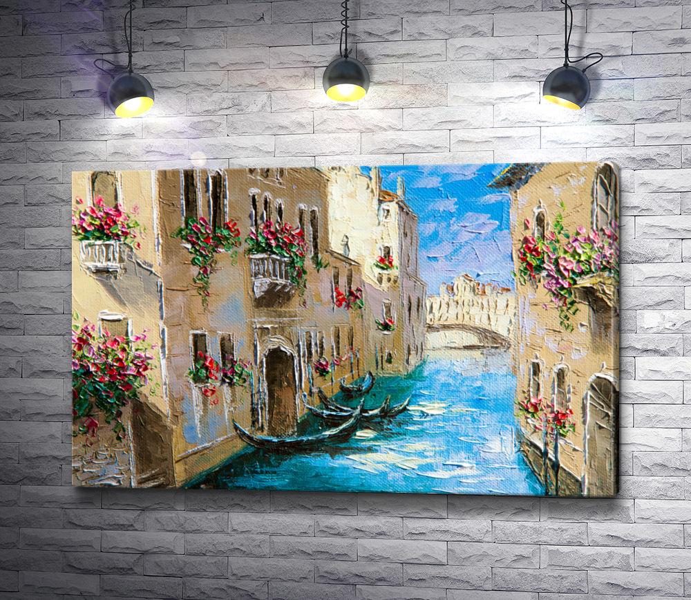 """Картина """"Гондолы возле дома на канале. Венеция, Италия"""""""