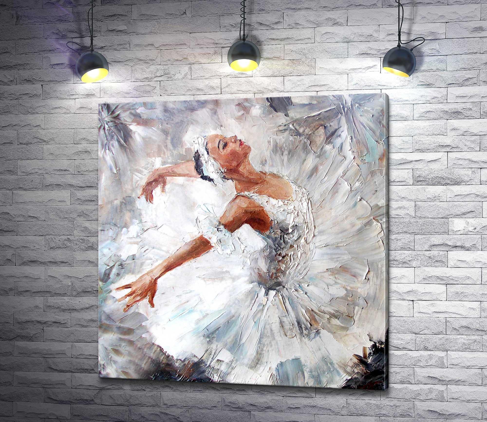 """Картина """"Балерина в танце"""""""
