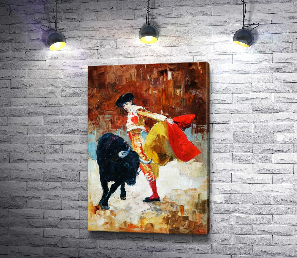 """Картина """"Искусный тореадор и бык"""""""