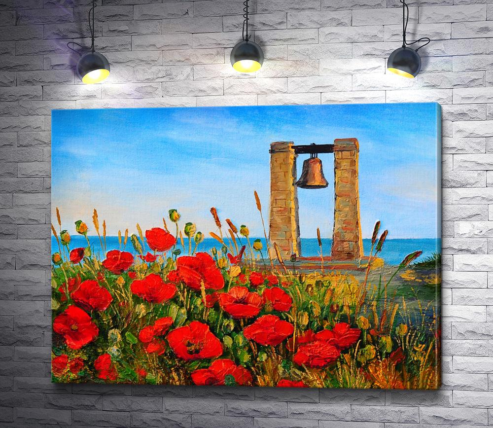 """Картина """"Арка с колоколом и маковое поле"""""""