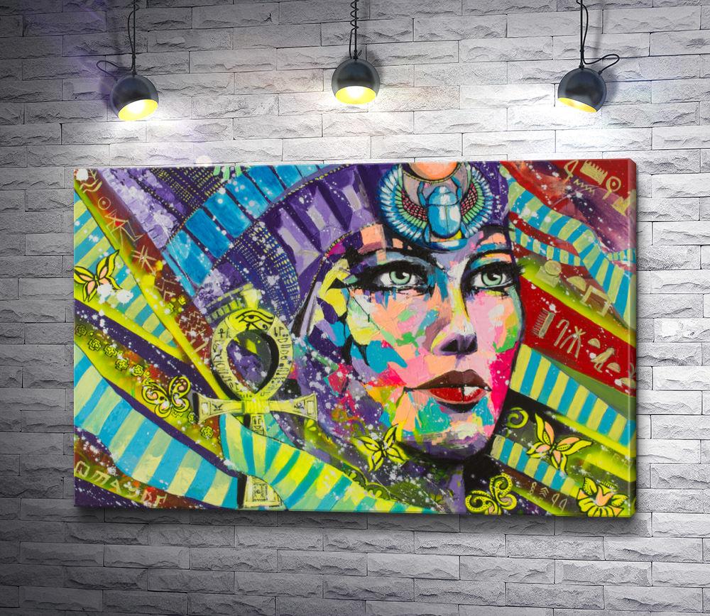 """Картина """"Разноцветная египтянка """""""