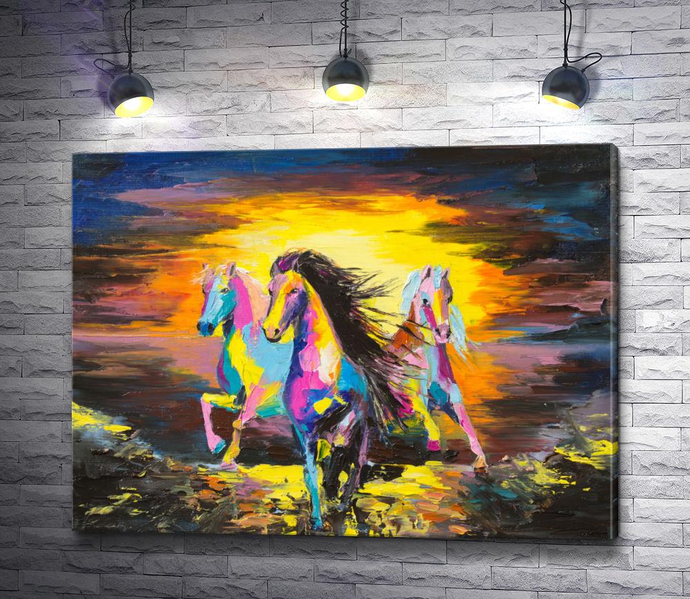 """Картина """"Три разноцветных лошади"""""""