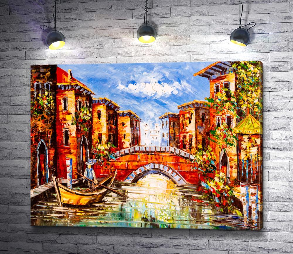 """Картина """"Живописный канал Венеции,  Италия """""""