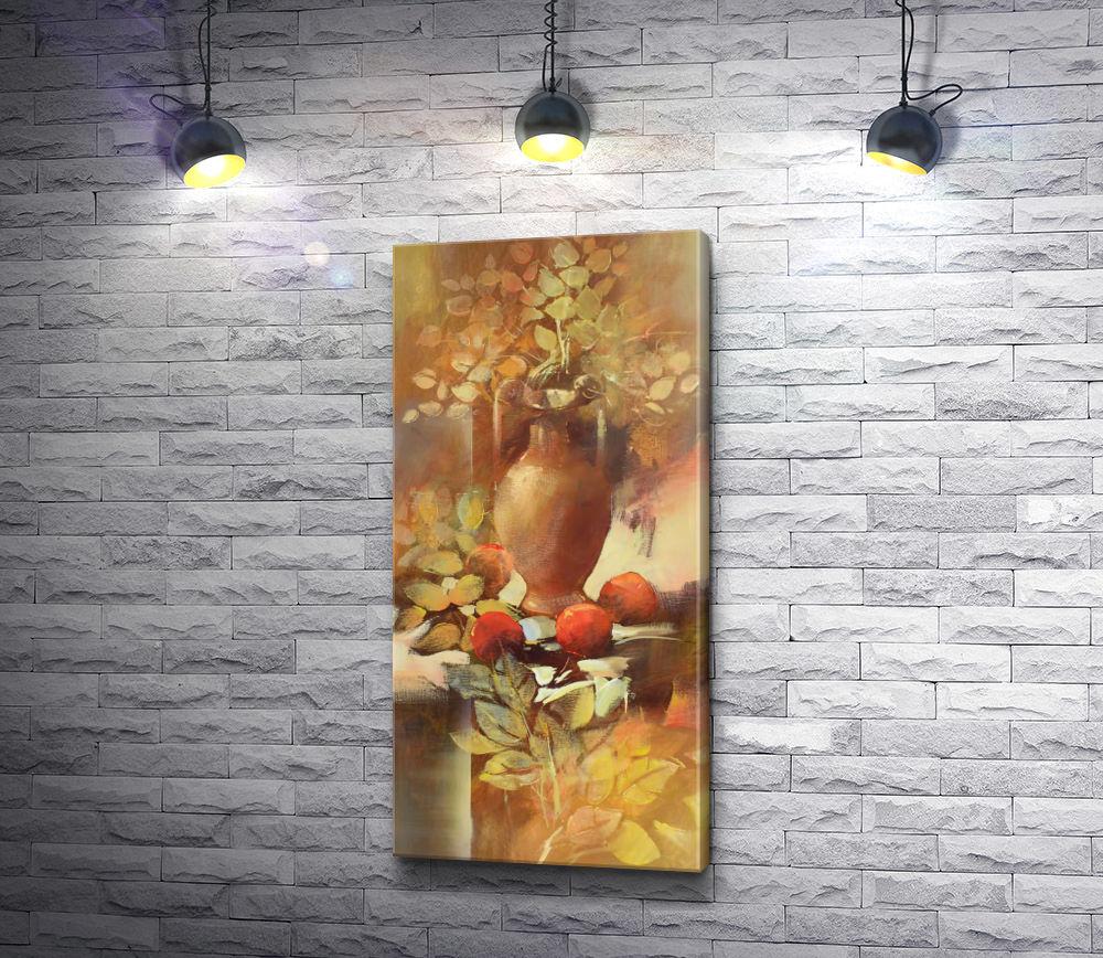 """Картина """"Ваза с осенней листвой и яблоки """""""