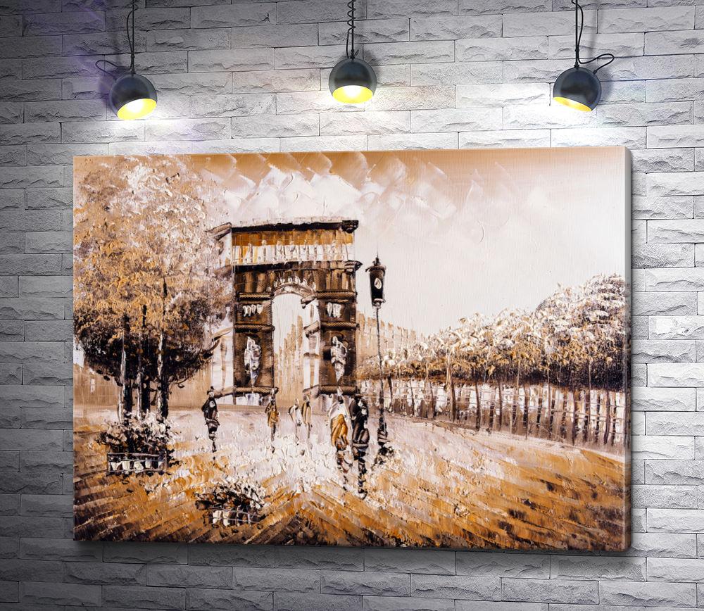 "Картина ""Триумфальная арка,  Париж"""