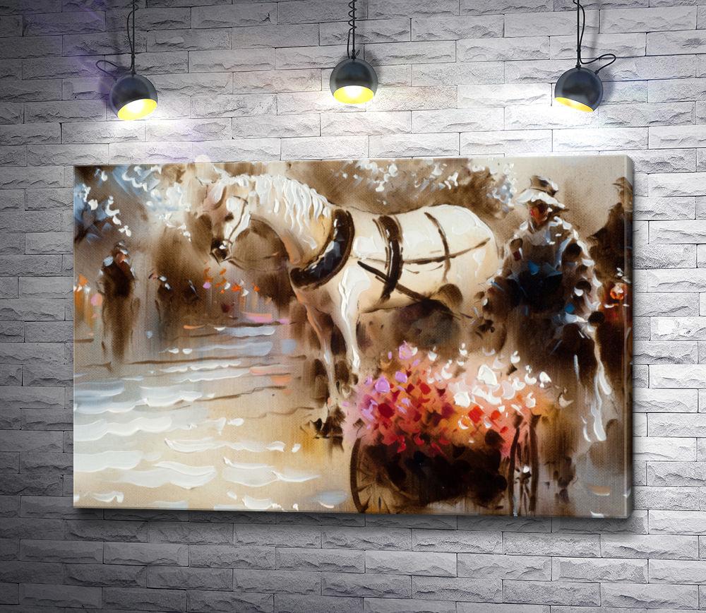 "Картина ""Дама с тележкой цветов и белая лошадь"""