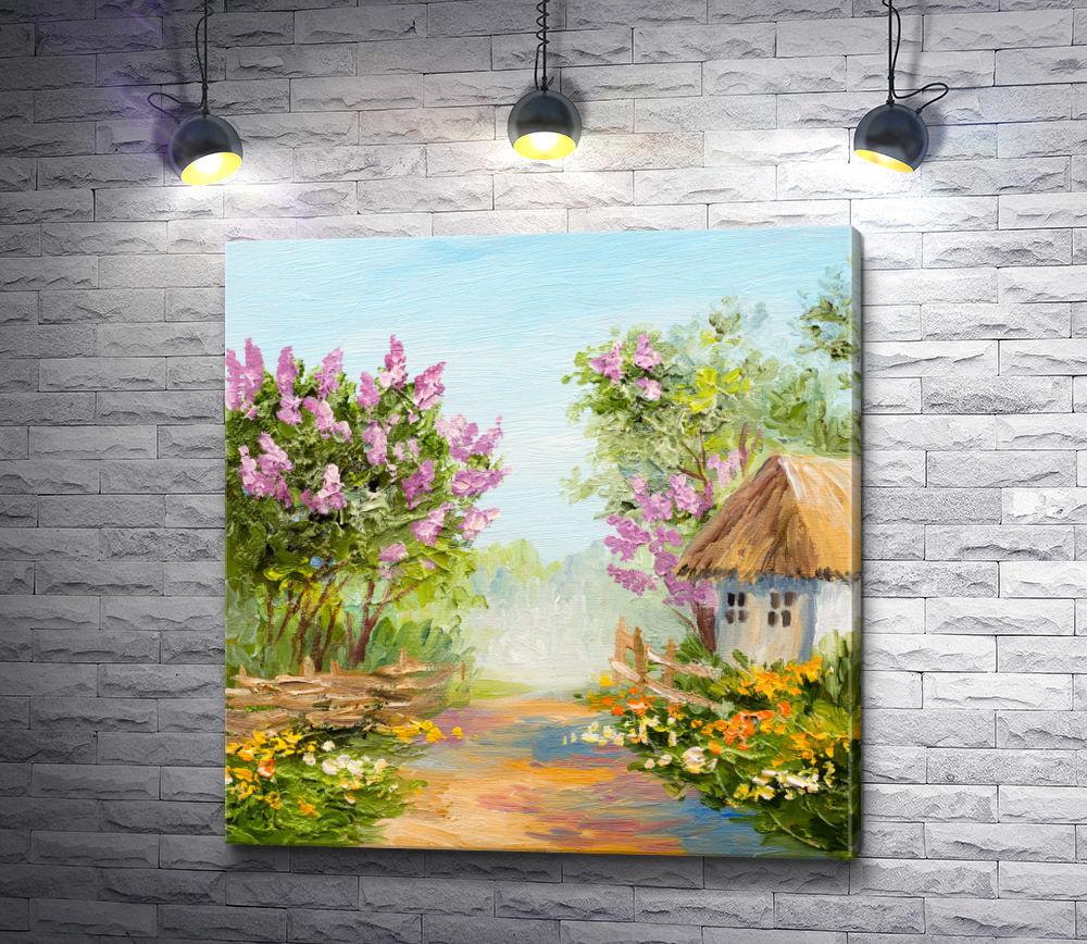 """Картина """"Сельский домик в окружении сирени """""""