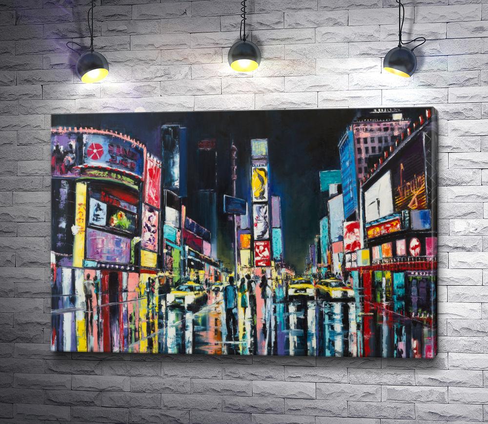 """Картина """"Ночная жизнь Нью-Йорка """""""