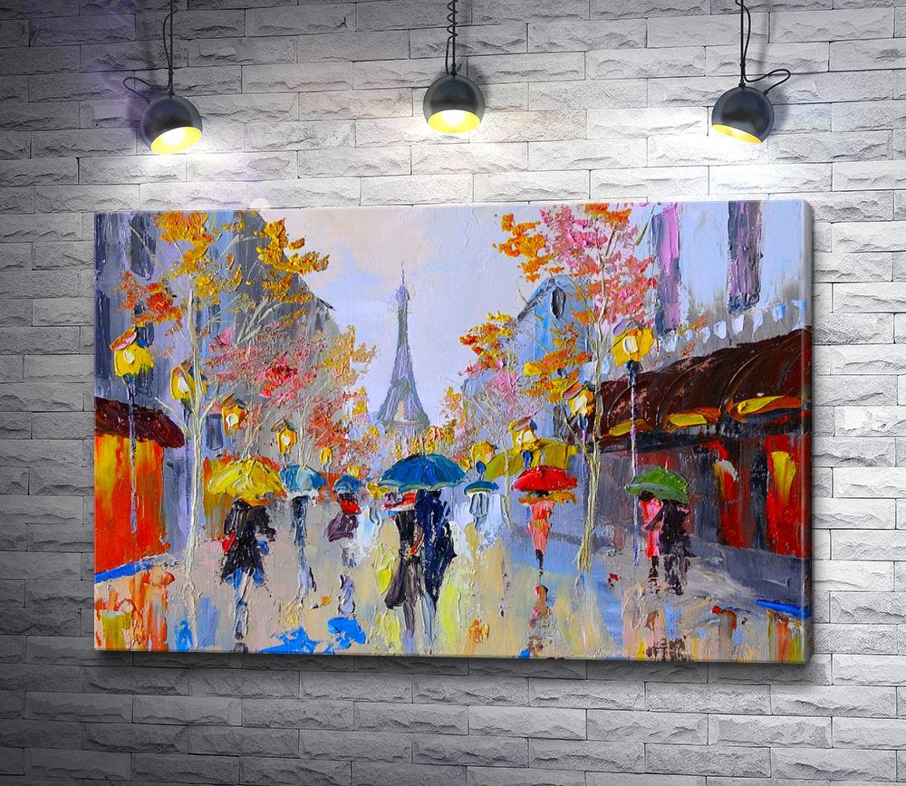 """Картина """"Дождливый Париж осенью """""""