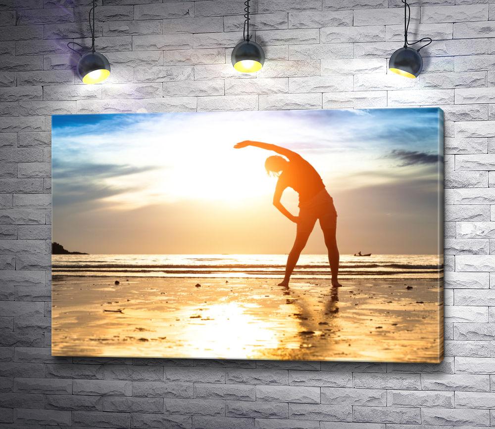 """Картина """"Зарядка на пляже"""""""