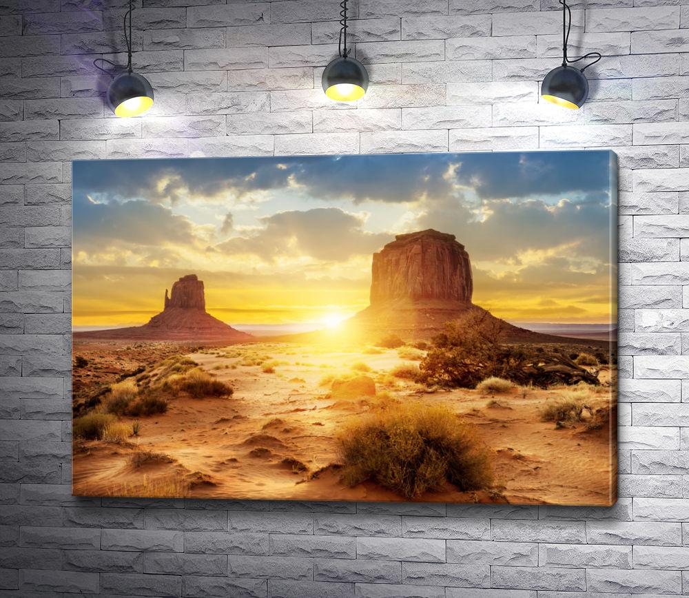 """Картина """"Пустыня и ее невероятный закат"""""""