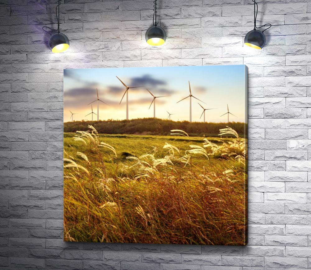"""Картина """"Ветряки на ветру"""""""